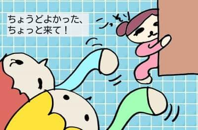 ラッキー!ソフィア・コッポラ監督の映画